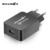 Blitzwolf 18 w qc3.0 certificada usb adaptador de la ue cargador rápido tecnología para xiaomi para samsung cargadores cargadores rápidos con power3s