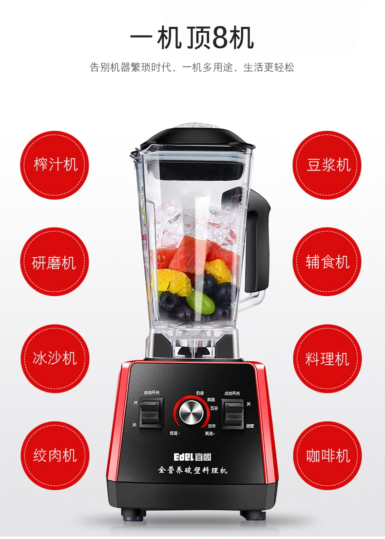Juicer Household Small Fruit Multi-function Fruit and Vegetable Soy Milk Automatic Fried Juice Machine  Blender 19