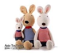 Кэндис guoplush игрушка кукла le сукре кролик полосатой Футболке темно равномерное носить махровые ткани подарок на день рождения 1 шт.