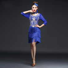 Latin Dance Dress Girls Salsa Samba Tango Ballroom Competition Costume Sequins Tassel Dance Dress and Accessories For Women A20