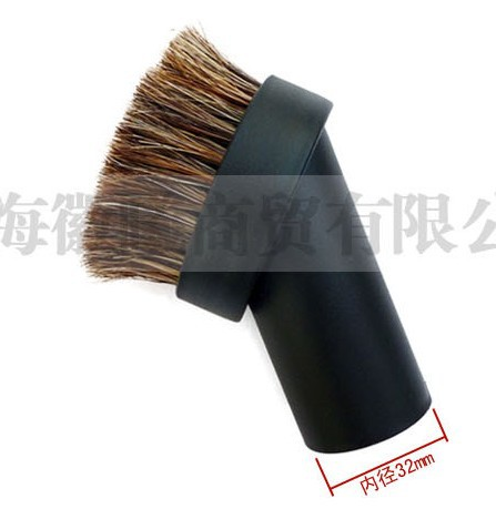 Diameter 32mm horsehair Vacuum cleaner brush Fit for philips for karcher for electrolux for ecovacs Vacuum Cleaner part NEW 2014