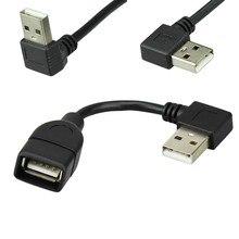 10 см 20 см USB 2,0 мужчина к женскому 90 Угловой Удлинительный адаптер кабель USB2.0 мужчина к женскому право/влево/вниз/вверх черный кабель Шнур