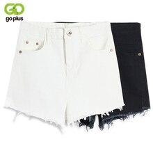 GOPLUS 2017 New White Celana Pendek Wanita Casual Fashion Short Jeans Cintura Alta Tassel Denim High Waisted Black Shorts C2328