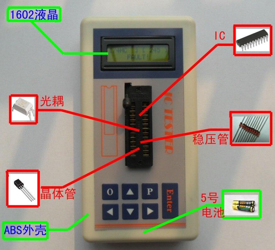 IC тестер транзистор интегральная схема IC тестер-in Запчасти для кондиционера from Бытовая техника