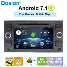 2 din Android 7.1 Quad Core Car DVD Player GPS Navi for FORD FOCUS/MONDEO/C-MAX with Audio Radio Stereo Head Unit Free Canbus