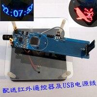 Stereo 24 Lamp Rotating LED Kit DIY Electronic Kit Parts POV SCM Control LED Product Training