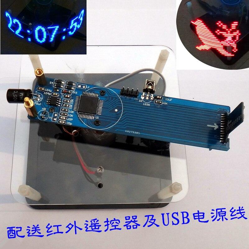 Stéréo 24 lampe kit de LED rotatif bricolage kit électronique pièces POV SCM contrôle produit LED formation