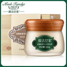 Mask Family Distillers' Grains Enzyme Face Mask Moisturizing Facial Mask Meticulous Pore Skin Care Beauty Blackhead Remover