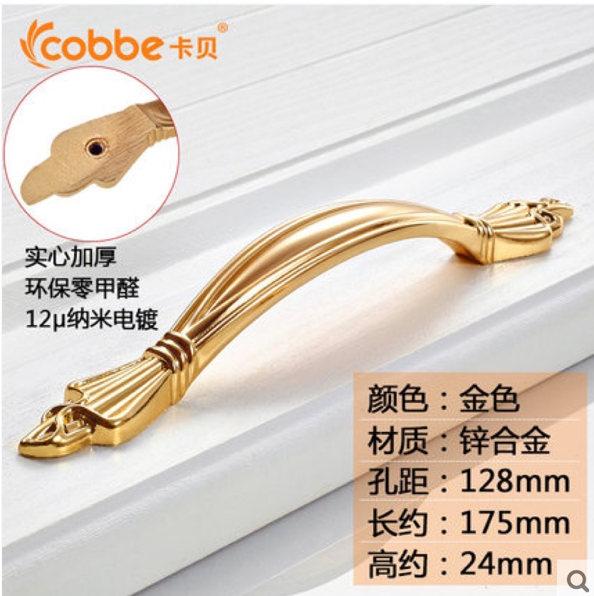 175mm long 24mm high/Pitch-row 128mm gold color solid zinc alloy metal handle cabinet cupboard drawer door pull handle видеоигра бука saints row iv re elected