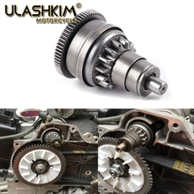 STARTER GEAR CLUTCH GEAR GY6 50cc Starter Clutch Assembly for GY6 50cc 139QMB 139QMA Scooter Moped Q