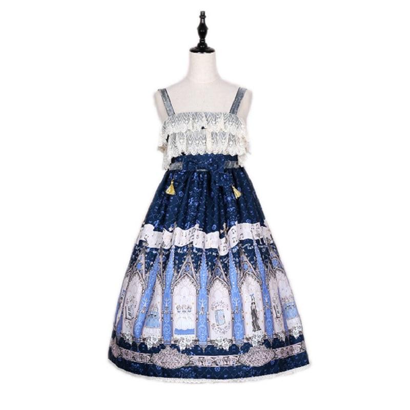 2019 filles d'été douce Lolita robe japonaise douce soeur mignon Anime Kawaii robe femmes Spaghetti sangle Vintage robes de princesse