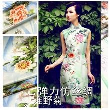 150cm heavy stretch printed fabric high imitation silk peony print dress chinese material wholesale cloth