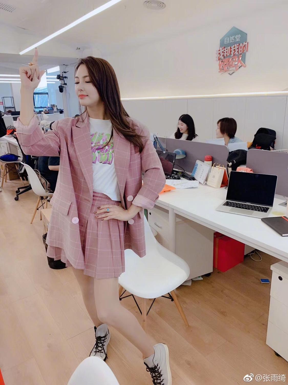 2019 women lady fashion suit skirt set clothes
