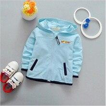 2017 Spring New Trade Children Cardigan Coat Zipper Cardigan Hooded Coat Color Boutique Kids Clothing Jacket Leisure