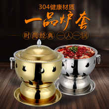 Chinese small chafing mini hot pot alcohol furnace stainless steel thickening household hotel buffet dry soup pot stove hot plates mini silent electric ceramic furnace tea stove household glass bubble pot boiling machine non light new