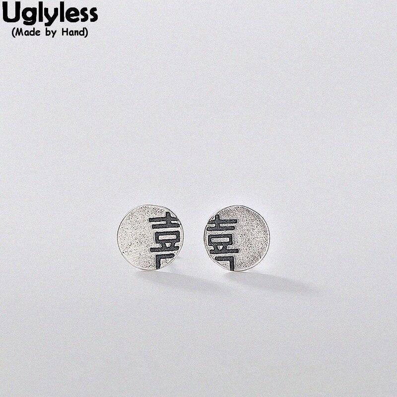 9mm x 8mm Solid 925 Sterling Silver Moon /& Star Mini Studs Earrings