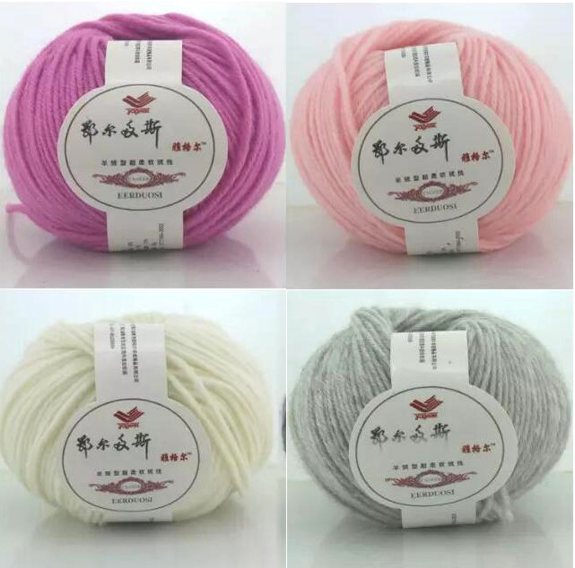 1Pc=50g Organic Baby Merino Wool Roving Yarns Skein Hand Knitting Crochet Yarn China Natural Kint Woolen Mercerie Laine