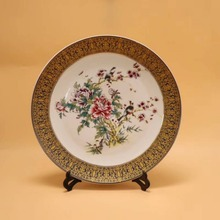 Exquisite Chinese Antique Imitation Famille Rose Auspicious Porcelain Plate ,Painted with Peony and Birds