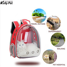 Breathable Pet Carrier Bag Clear Cat Backpack Carrying Dog Bag Outdoor Travel Portable Breathable Space Capsule Cat Backpack цена