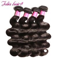 Ali Julia Hair Brazilian Body Wave Remy Hair Bundles Natural Color 8 30 Inches Human Hair Weave 1Pc 3Pcs 4Pcs