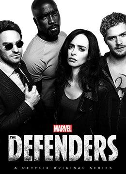 《捍卫者联盟 第一季》2017年美国动作,科幻,犯罪电视剧在线观看