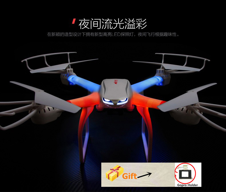 ФОТО MJX X101 4CH 2.4G 6-Axis RC Quadcopter Drone With Wifi FPV realtime transmission Camera 1200MP HD Action Camera pk Syma x8g x8w