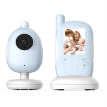 2.4 inch detector fetal doppler IR Night vision Lullabies Temperature Monitor 2 way talk Feeding Alarm baba electronics doppler