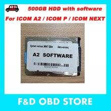 Для BMW ICOM A2 b c программное обеспечение в 500 Гб HDD родное программное обеспечение для BMW ICOM ISTA/D(4.17.13) и ISTA/P(3.66.0.200),07 версия