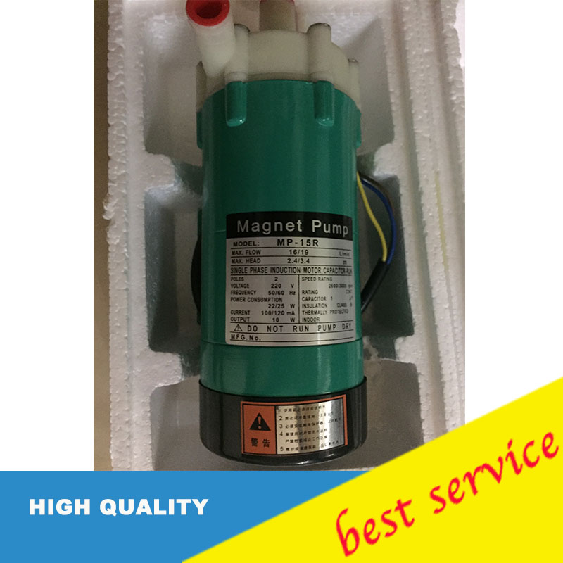 MP 15 Food Grade Homebrew Industrial 220V Magnetic Drive Pump