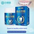 80 ml sorrir com confiança descalcificação branco prevenir tártaro hálito puro e fresh dentes fortes pó de dente