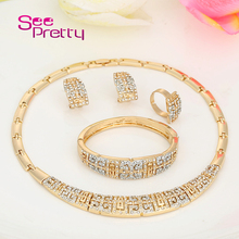 Seepretty 2017 Fashion party accessories jewelry necklace earring African wedding beads gold plated jewelry sets A313