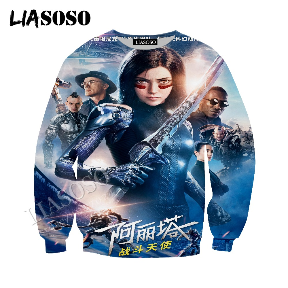 LIASOSO latest 3D print cozy polyester popular sci-fi movies Alita Battle Angel zipper hooded shirt men women sportswear CX580