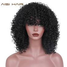 AISI HAIR Afro Kinky Curly Wig Synthetic Wigs for Black Women Natural Afro Hair Free Shipping color 1b afro kinky curly synthetic lace front wig curly cheap long full head wigs for africa black women factory price