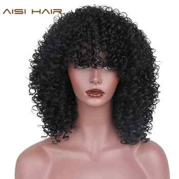 AISI HAIR Short Afro Kinky Curly Wig Natural Black Synthetic Wigs for Women Black Mixed Brown Wig Heat Resistant Fiber - DISCOUNT ITEM  37% OFF All Category