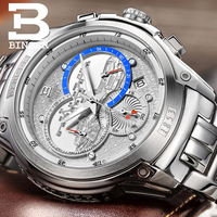Personalize Religious Culture Watches China Tibet Watch Men Quartz Full Steel Wristwatch Potala Palace Carved Montre Chronograph