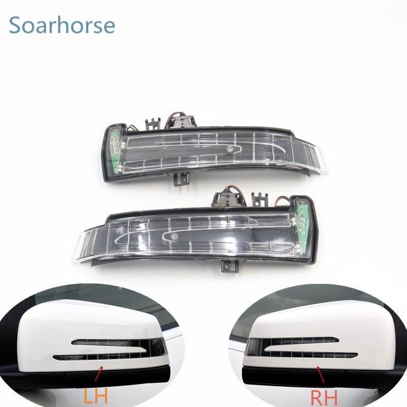 Car side wing mirror LED Turn Signal Indicator Light Blinker Lamp for Mercedes Benz W221 W212 W204 W176 W246 X156 C204 C117 X117
