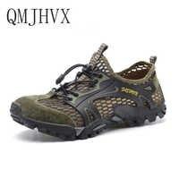 Été nouveaux hommes en plein air suivi rivière chaussures anti-dérapant résistant à l'usure respirant à séchage rapide chaussures hommes et femmes chaussures décontractées