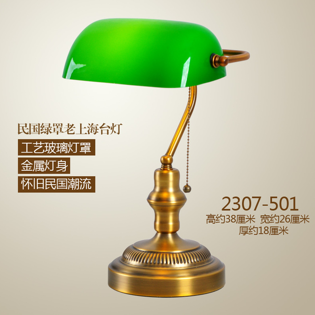 Beau American Retro Classic Office Desk Lamp Table Lamp Bedroom Den Green Cover  Of Old Shanghai Bank