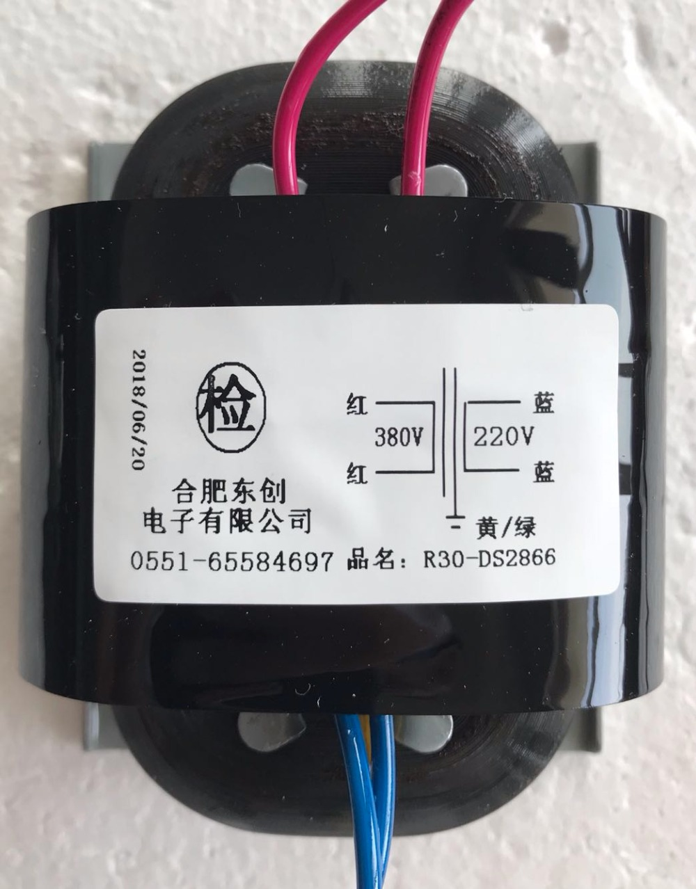 220V 0.18A R Core Transformer 40VA R30 custom transformer 380V copper shield Refrigeration equipment transformer220V 0.18A R Core Transformer 40VA R30 custom transformer 380V copper shield Refrigeration equipment transformer