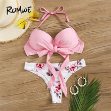 Romwe Sport Push Up Bikini Set Summer Halter Bikini Top With Floral Low Waist Swimsuit Bottoms Women Swim Wear Brazilian Bikini seamless hipster skimpy bikini bottoms
