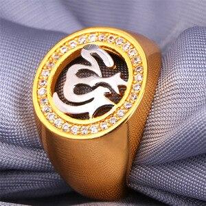 Image 5 - U7 Allah Anéis Para Homens Jóias Com Zirconia Cúbico de Luxo da Cor do Ouro Jewellry Islâmico Muçulmano Masculino Wedding Bands Anel R390