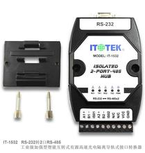 Active industrial grade RS232 to 2 RS485 Mutual conversion photoelectric isolation rail type converter IT-1532 2 in 1 usb to rs485 usb to rs232 rs232 to rs485 converter adapter w ch340t
