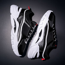 411be92be657 Official Original Authentic Basketball Air Shoes Sport Outdoor Athletic  Sneakers HYDROTERRA EQT Uptempo Luxury Retro James Boots