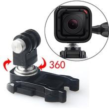 360 градусов Поворотный шаровой головкой Quick Release Пряжка основное крепление для GoPro 7/6/5/4/3 сеанса sjcam eken Xiaomi Yi 4k действие камера