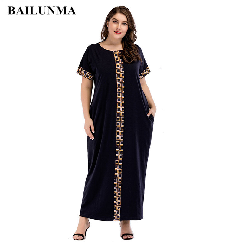 Print Maxi Dress Knitted Muslim Abaya Full Skrit Loose Kimono Long Robe Gowns Ramadan Middle East Arab Islamic Clothing