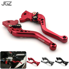 Aluminum Motorcycle Adjustable Short Brake Clutch Levers Handlebar Titanium for Yamaha Cygnus 125 BWS R 125 Smax155 2016 2017