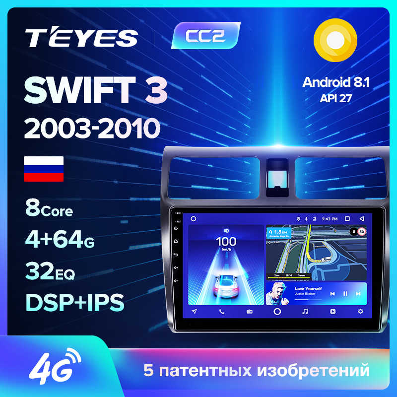 TEYES CC Android GPS DVD de coche reproductor multimedia para Suzuki Swift 3 2003-2010 dvd del coche de navegación radio video reproductor de audio