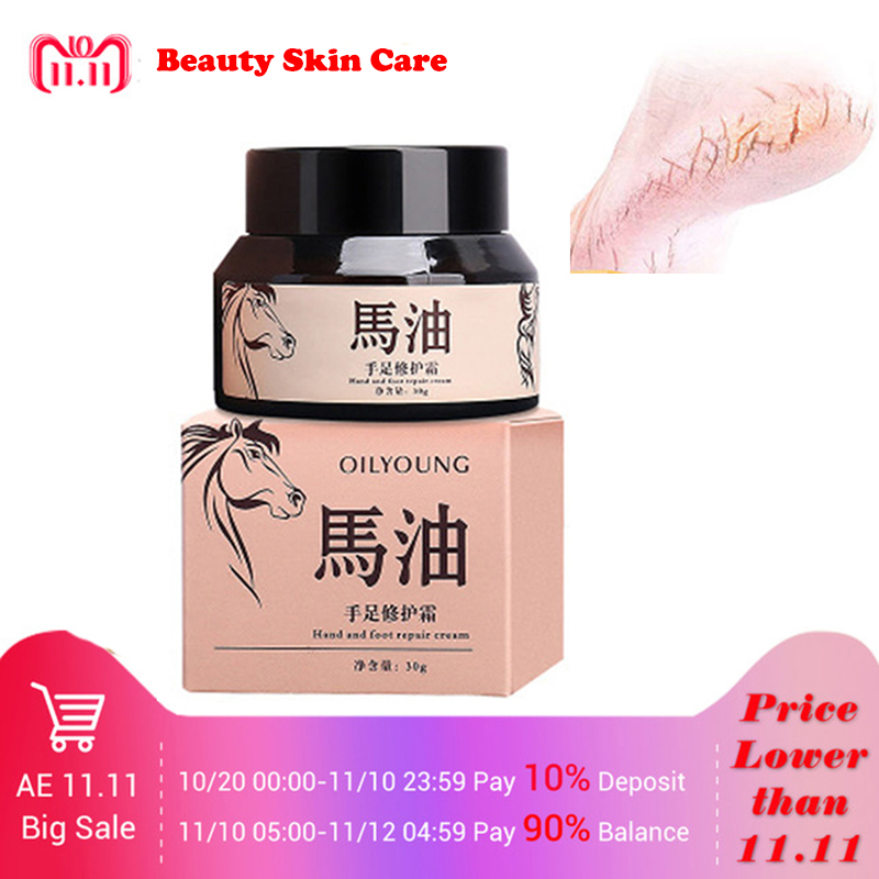 Foot Massage Exfoliating Scrub Cream Feet Care Peeling Exfoliating Dead Skin Calluses Whitening Foot Care Foot Cream vatimin oil extract foot bath skin care calluses removing skin smooth foot bath salt 300g free shipping