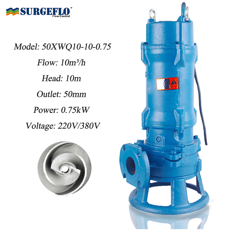 submersible sludge pump non-clog sewage submersible sludge pump for shit 2inch cutter sewage pump with a cutting blade