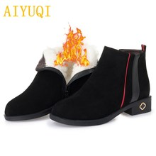 AIYUQI Winter women Chelsea boots 2019 new genuine leather suede boots, wool snow women, trend Martin